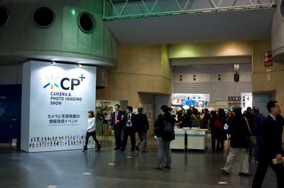 cpp2010_01.jpg